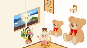 Room_2017_01_06_20_36_06