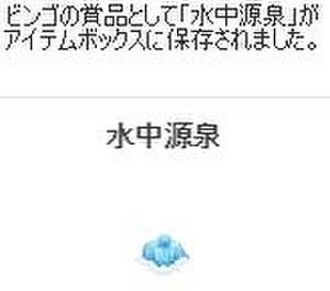 Photo_7_2