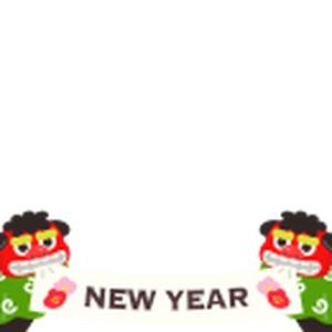 New_year